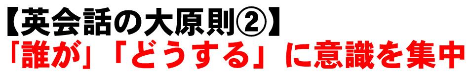 12rule2